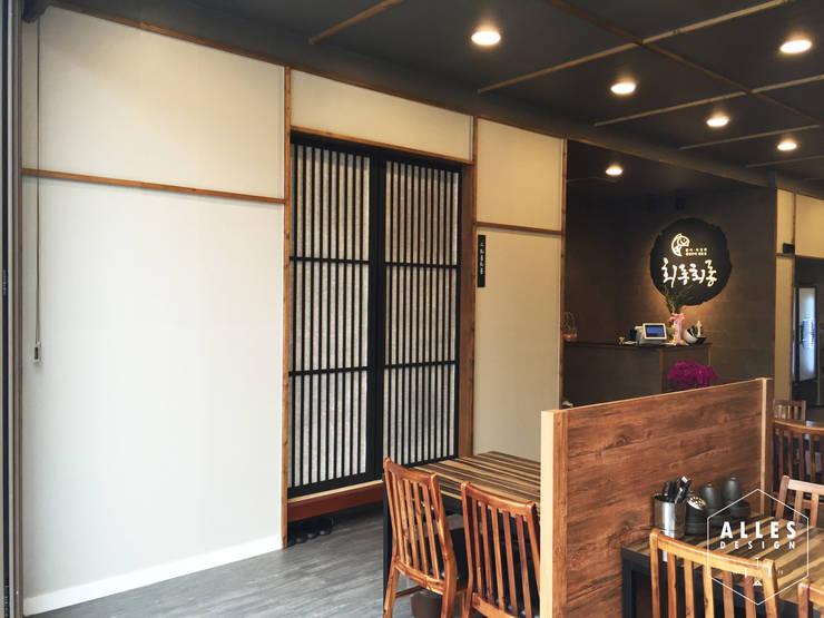회롱회롱 _ VIP room: 디자인알레스의  상업 공간,
