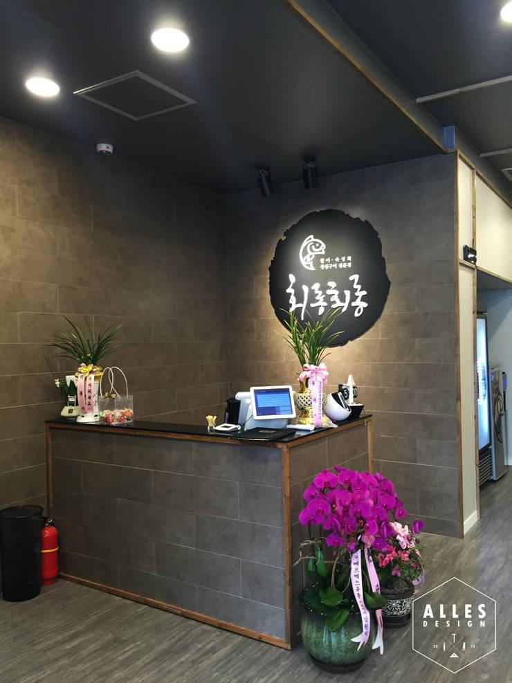 회롱회롱 _ Counter: 디자인알레스의  상업 공간,