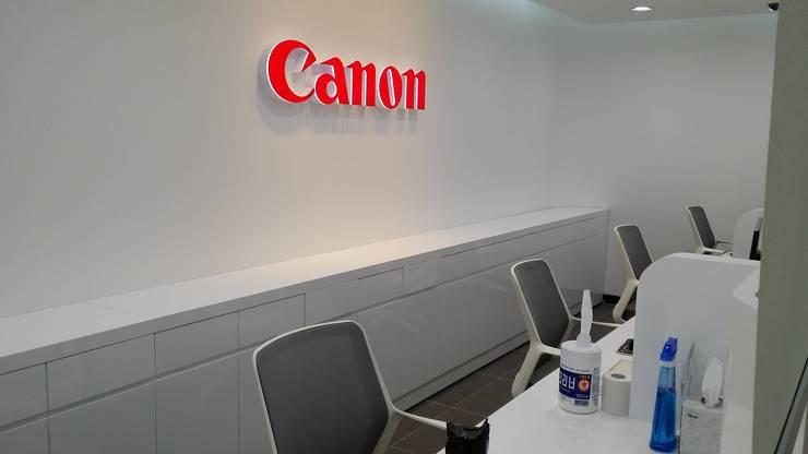 캐논 서포트센터:부산 서면: (주)지상에스엘의  회사