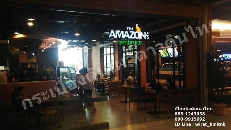 Amezon paradise – ซีคอน (3''x9'-A-RED):  ตกแต่งภายใน by เป็นหนึ่งดินเผาไทยดีไซน์