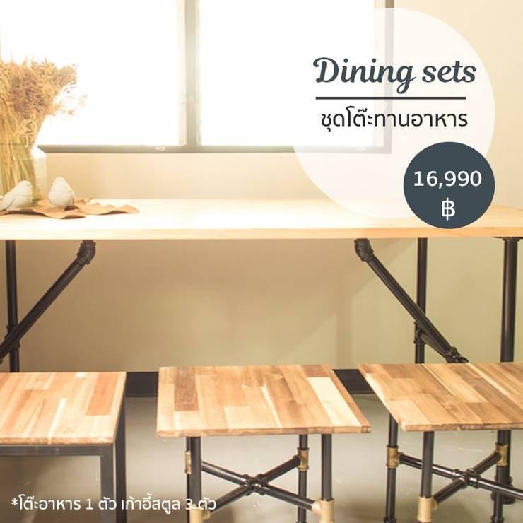 ขบวนโต๊ะเข้าแถวมาให้ราคาพิเศษ!!!!!!:   by Pavan furniture
