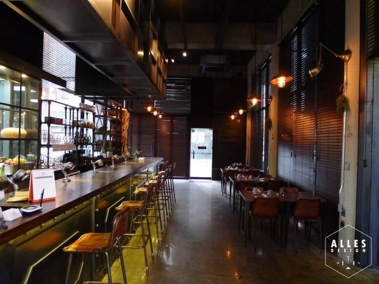 The Humble Dinning : 디자인알레스의  레스토랑