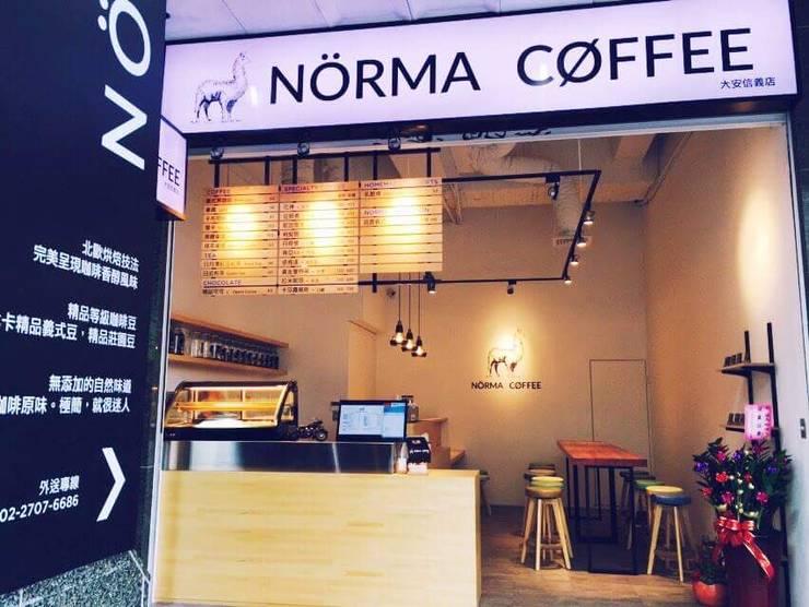 諾馬連鎖咖啡廳 信義店:  房子 by 捷士空間設計(省錢裝潢)