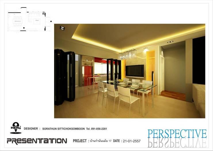 ห้องโถงรับประทานอาหาร:   by ็HERE DESIGN