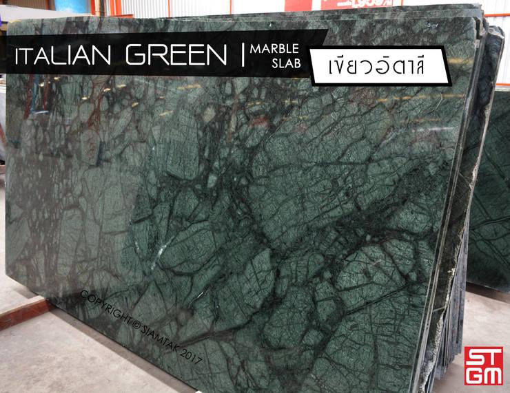 Italian Green:  พื้นและกำแพง by SIAMTAK CO., LTD.
