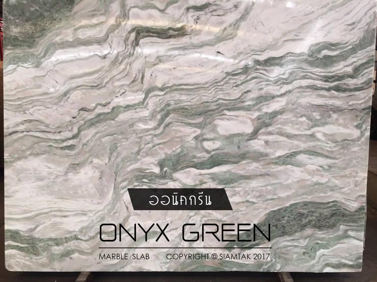 Onyx Green:  พื้นและกำแพง by SIAMTAK CO., LTD.