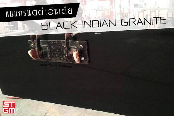 Black Indian Granite:  พื้นและกำแพง by SIAMTAK CO., LTD.