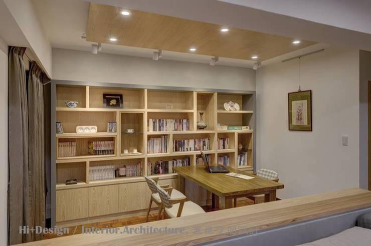 開放書房:  書房/辦公室 by Hi+Design/Interior.Architecture. 寰邑空間設計