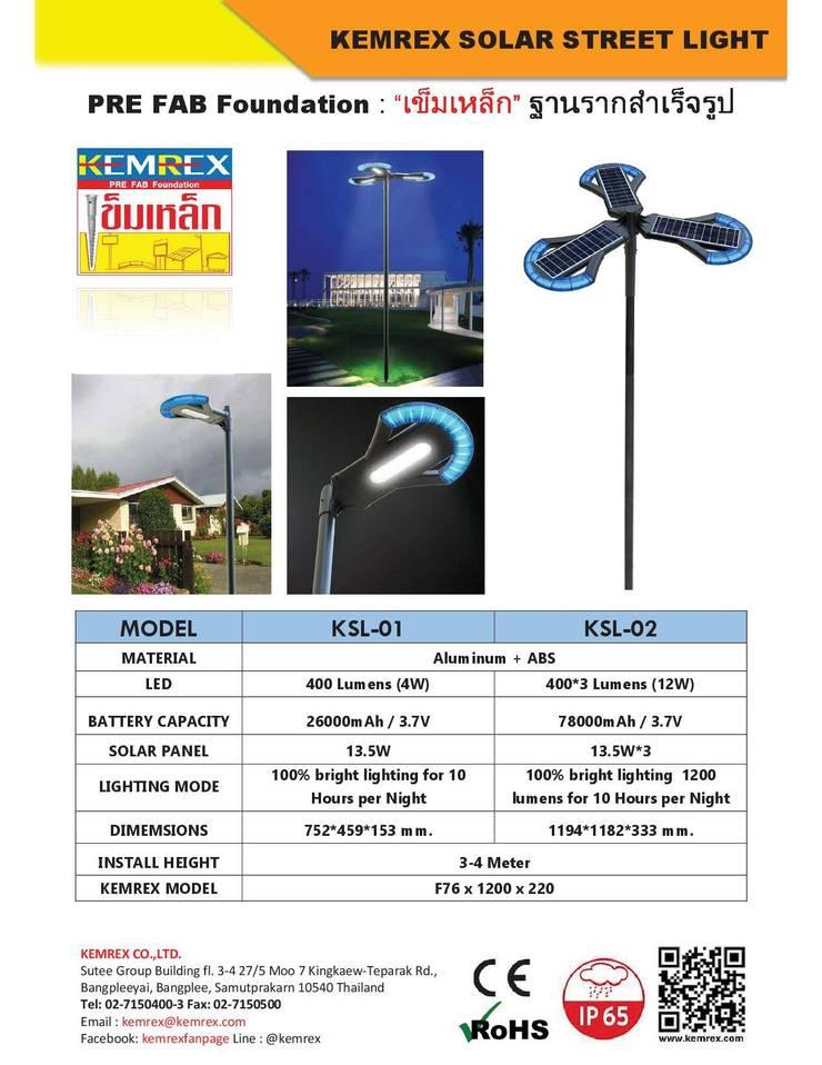 งานฐานราก Solar Street Light คุณชัญญา:   by บริษัทเข็มเหล็ก จำกัด