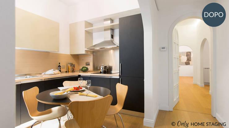 مطبخ تنفيذ ONLY HOME STAGING