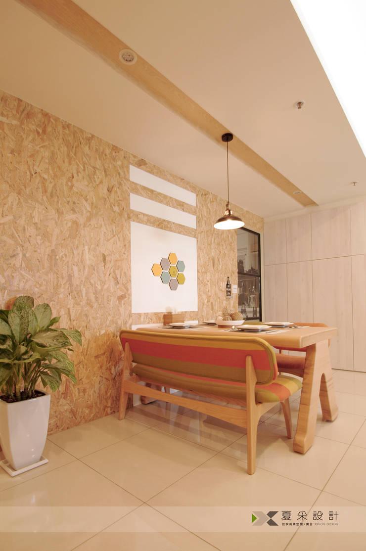 賴著不走北歐混搭風:  餐廳 by 寬森空間設計