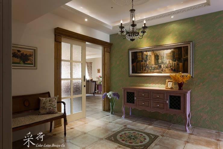 華麗復古,法式鄉村 :  走廊 & 玄關 by 采荷設計(Color-Lotus Design)