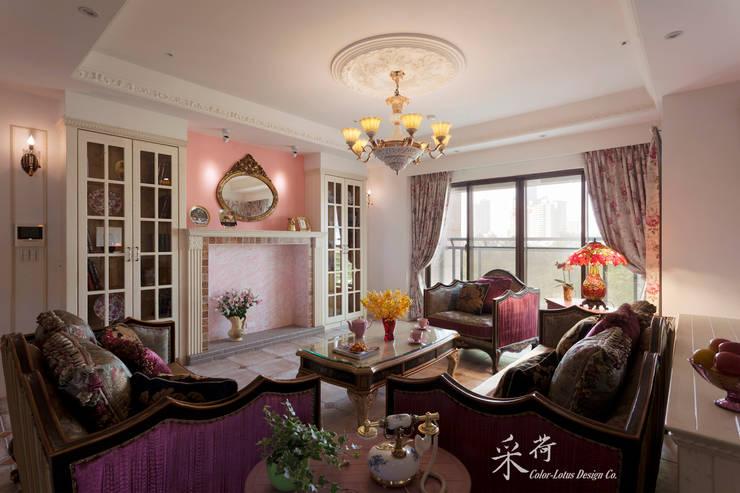 華麗復古,法式鄉村 :  客廳 by 采荷設計(Color-Lotus Design)