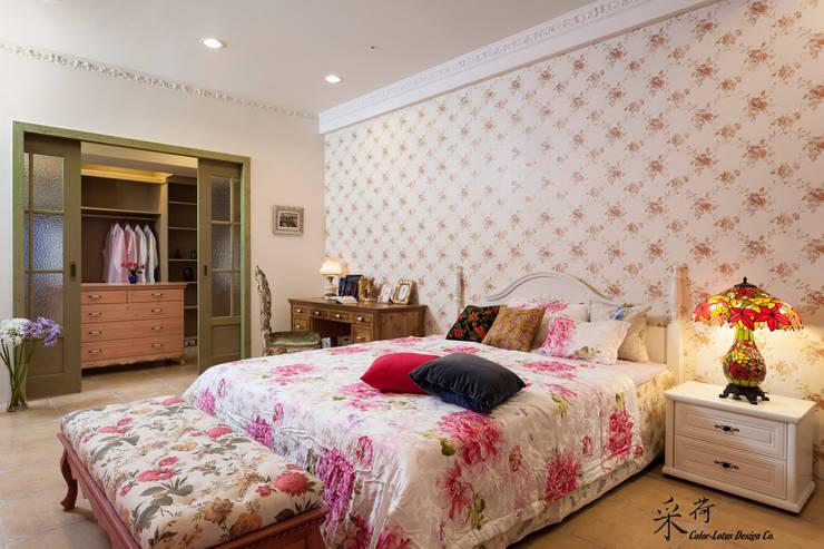 華麗復古,法式鄉村 :  臥室 by 采荷設計(Color-Lotus Design)