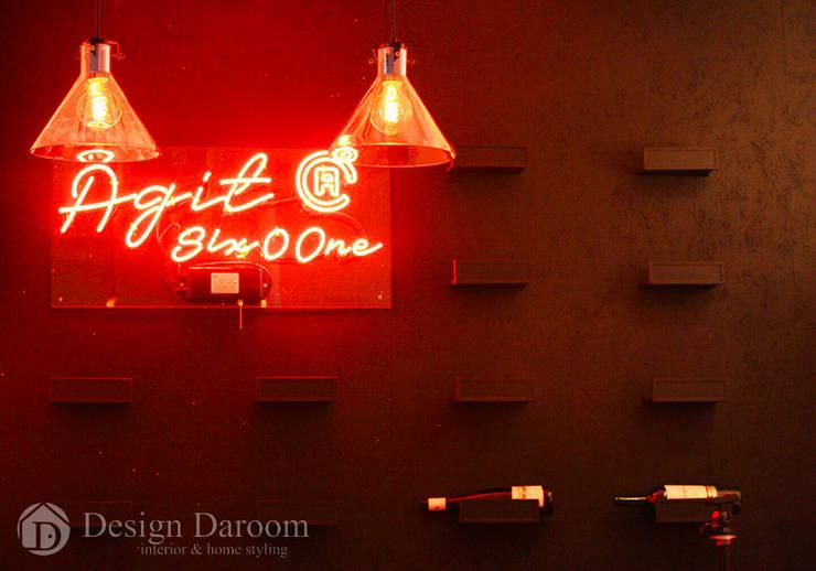 601 Guest House 강남: Design Daroom 디자인다룸의  주방