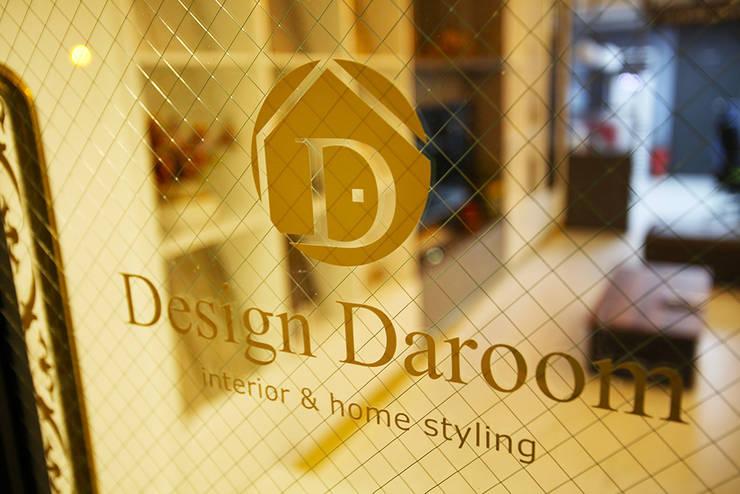 Koridor dan lorong oleh Design Daroom 디자인다룸, Klasik
