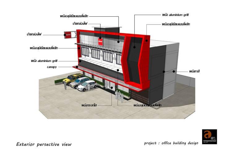 ผลงานของบริษัท:   by รับออกแบบบ้าน อาคาร ตกแต่งภายใน