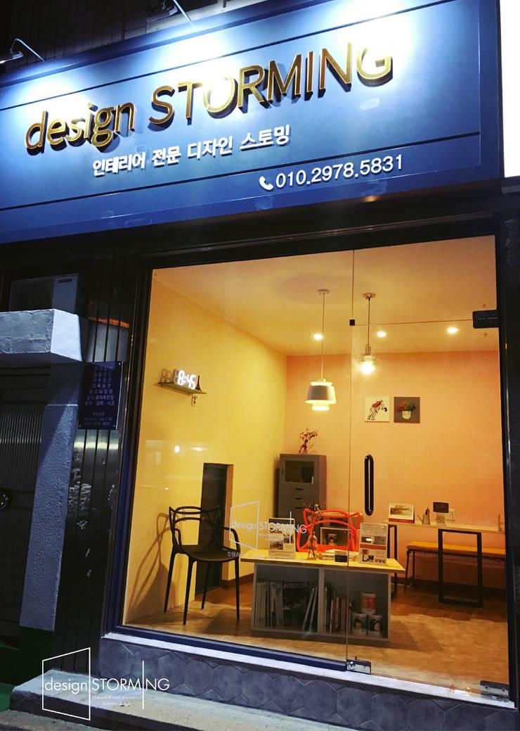 디자인 스토밍 사무실 – office 인테리어: design STORMING의  사무실