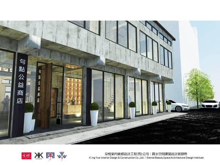 Hotel in stile  di 京悅室內裝修設計工程(有)公司|真水空間建築設計居研所