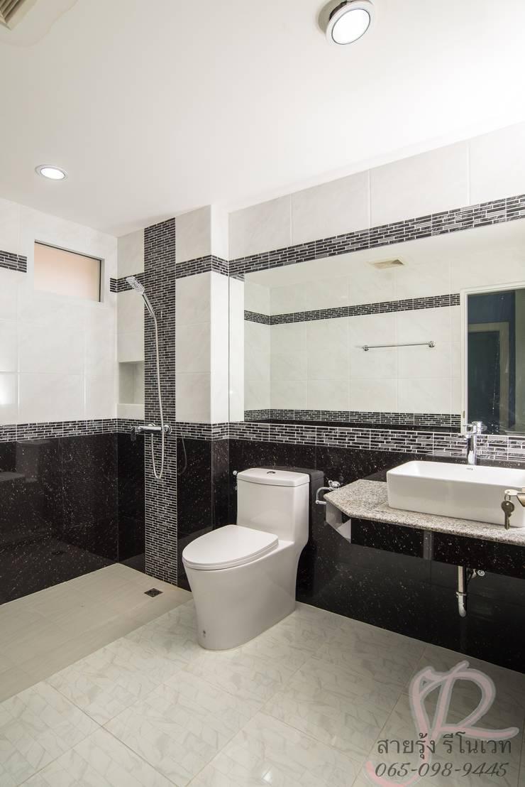 งานรีโนเวทและตกแต่งภายใน:  ห้องน้ำ by สายรุ้งรีโนเวท