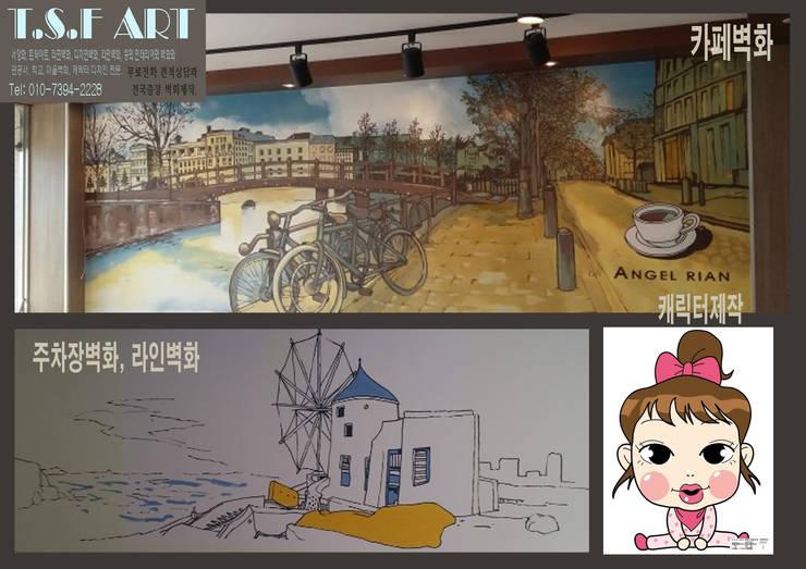 벽화 인테리어 (설명): T.S.F ART의  상업 공간,모던