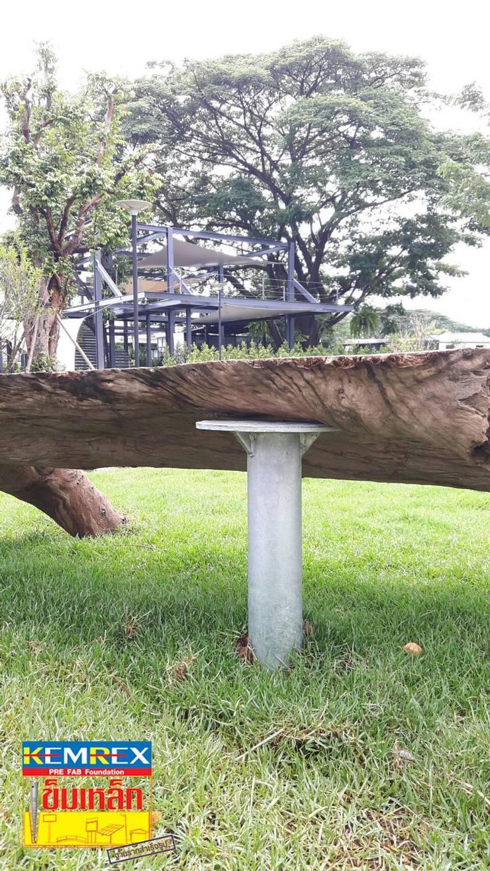 งานฐานราก ที่นั่งรากไม้ คุณสมนึก:   by บริษัทเข็มเหล็ก จำกัด
