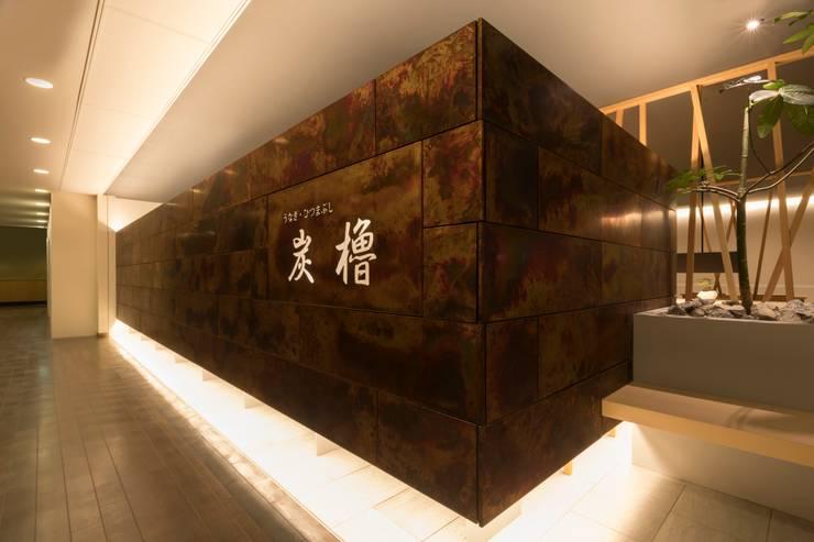 Maisons asiatiques par ALTS DESIGN OFFICE Asiatique