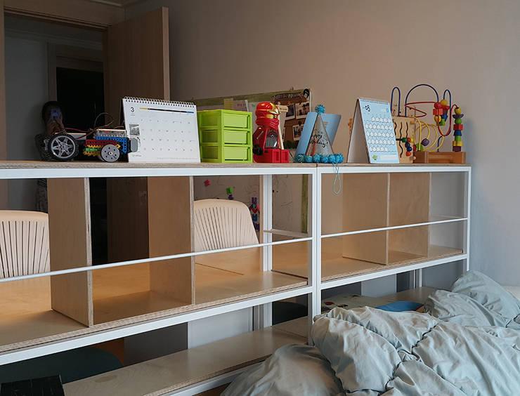 아이방꾸미기: 디자인모리의 현대 ,모던