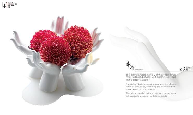 奉待舞手托盤:  餐廳 by 四一室內裝修有限公司