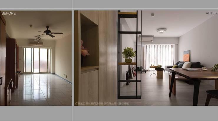 樸.淨:  客廳 by 築川設計