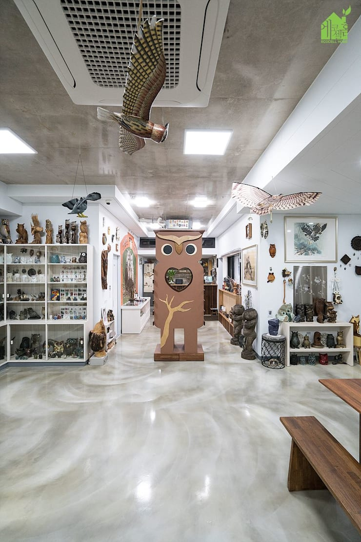 [GIP] Happy Owl House: GIP의  서재 & 사무실