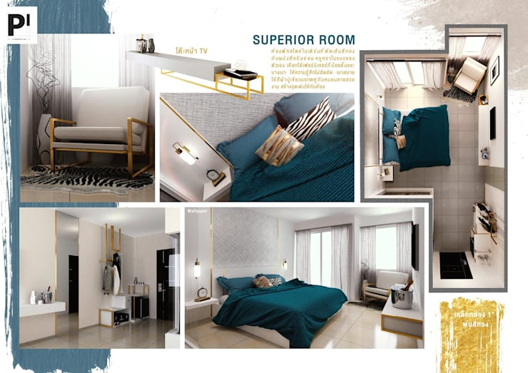 Vogue Room:   by P1 CONCEPT