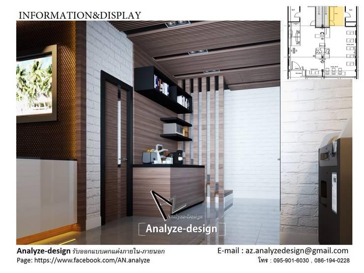 pantry:  ตกแต่งภายใน by Analyze-design