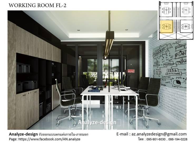office room:  ตกแต่งภายใน by Analyze-design