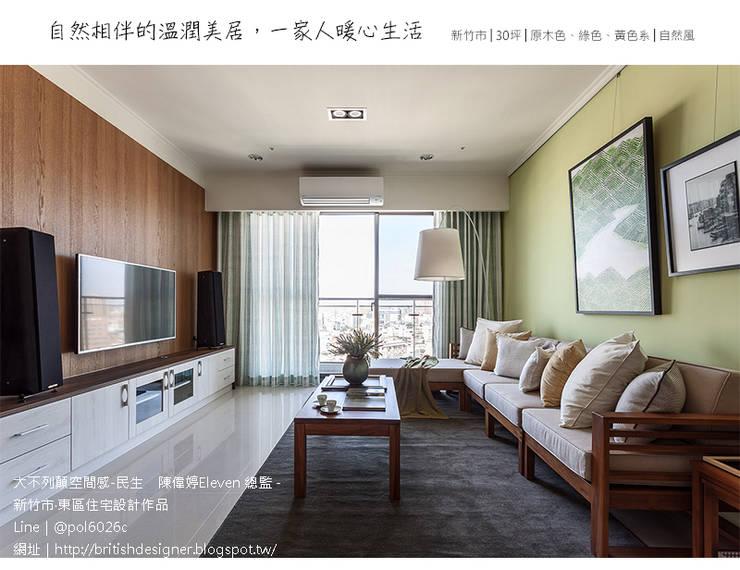 Living room by 大不列顛空間感室內裝修設計