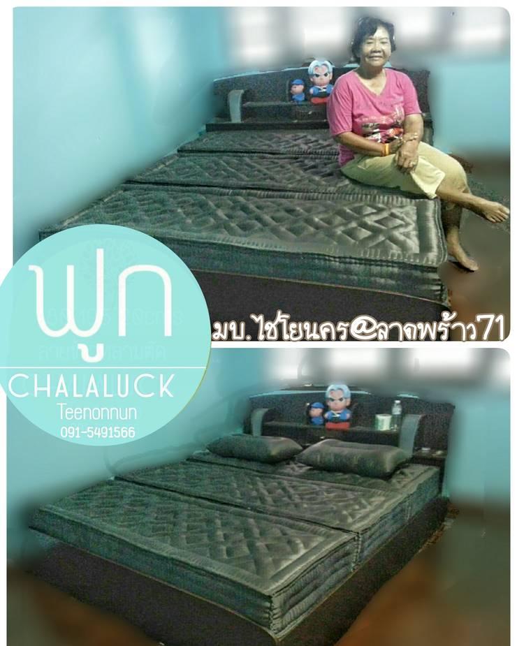 ที่นอนนุ่นกันและแก้ปวดหลัง ที่นอนสำหรับคนอ้วน ผู้สูงอายุ ผู้ป่วยมีแผลกดทับ ติดเตียง:  ห้องนอน by chalaluck