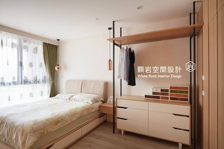 顥岩空間設計が手掛けた寝室