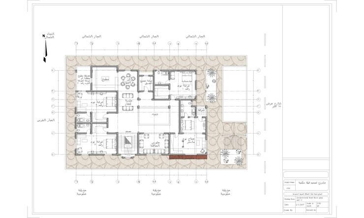 مسقط افقي للطابق العلوي :   تنفيذ Quattro designs ,