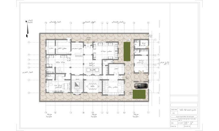 مسقط افقي للطابق الارضي :   تنفيذ Quattro designs ,