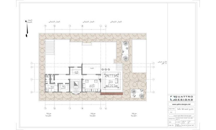 مسقط افقي للسطح :   تنفيذ Quattro designs ,