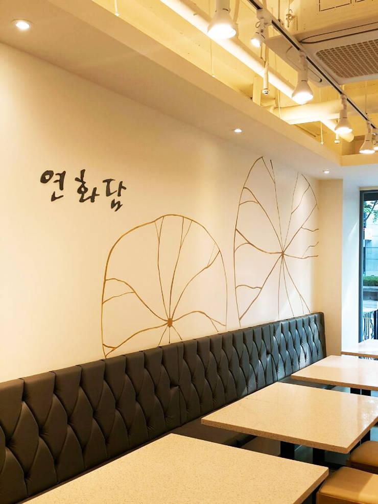 Media room by 디자인모리