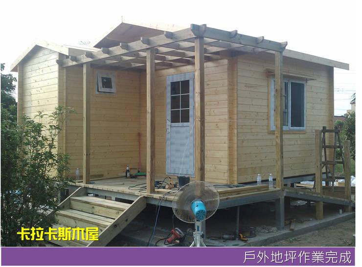 Wooden houses by 金城堡股份有限公司