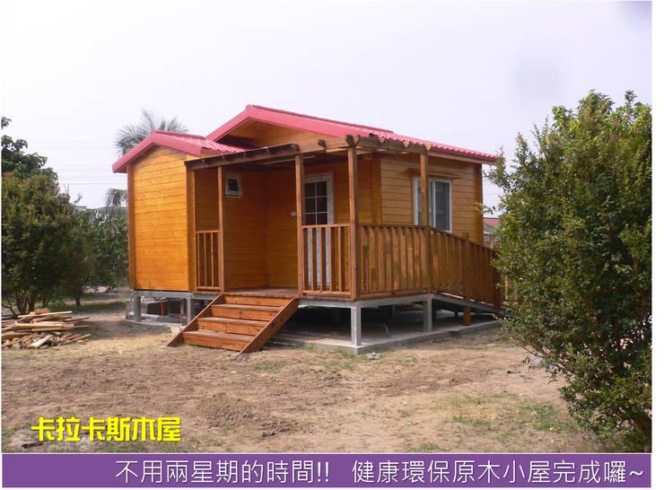 完工囉~:  木屋 by 金城堡股份有限公司