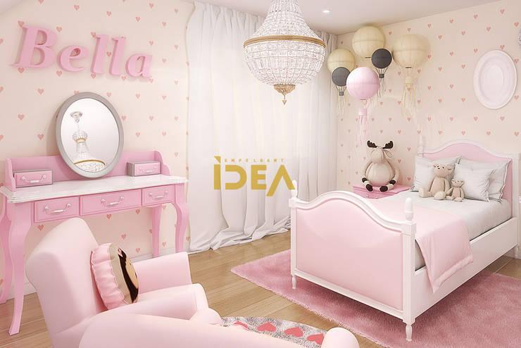 غرفة نوم بنات تنفيذ Empolgant Idea