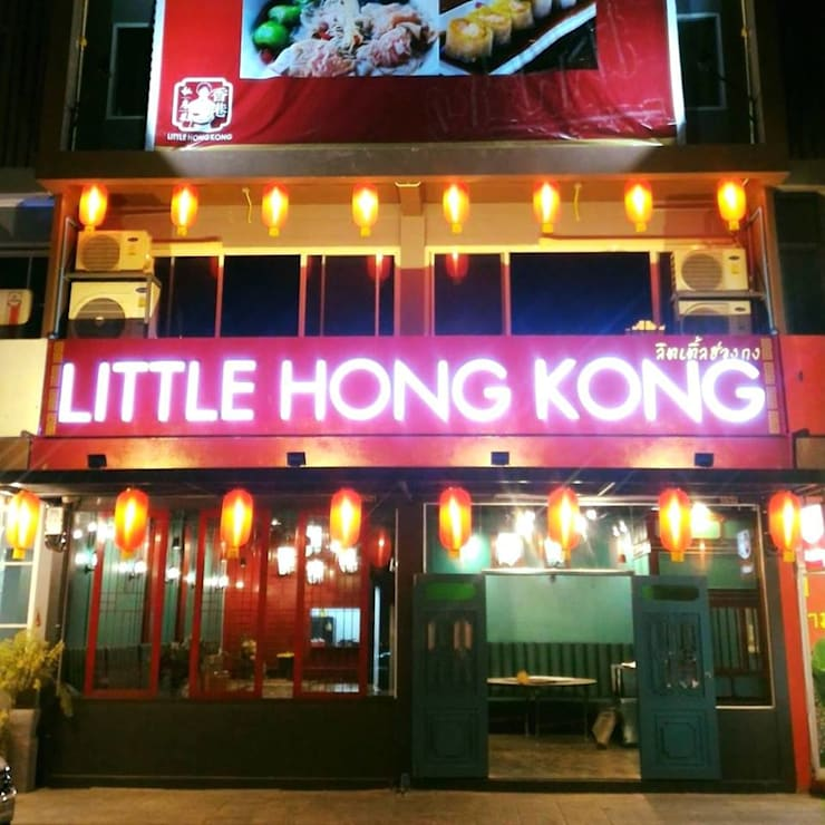 Little Hong Kong กัลปพฤกษ์:  ตกแต่งภายใน by  good space  plus interiror- architect co.,ltd