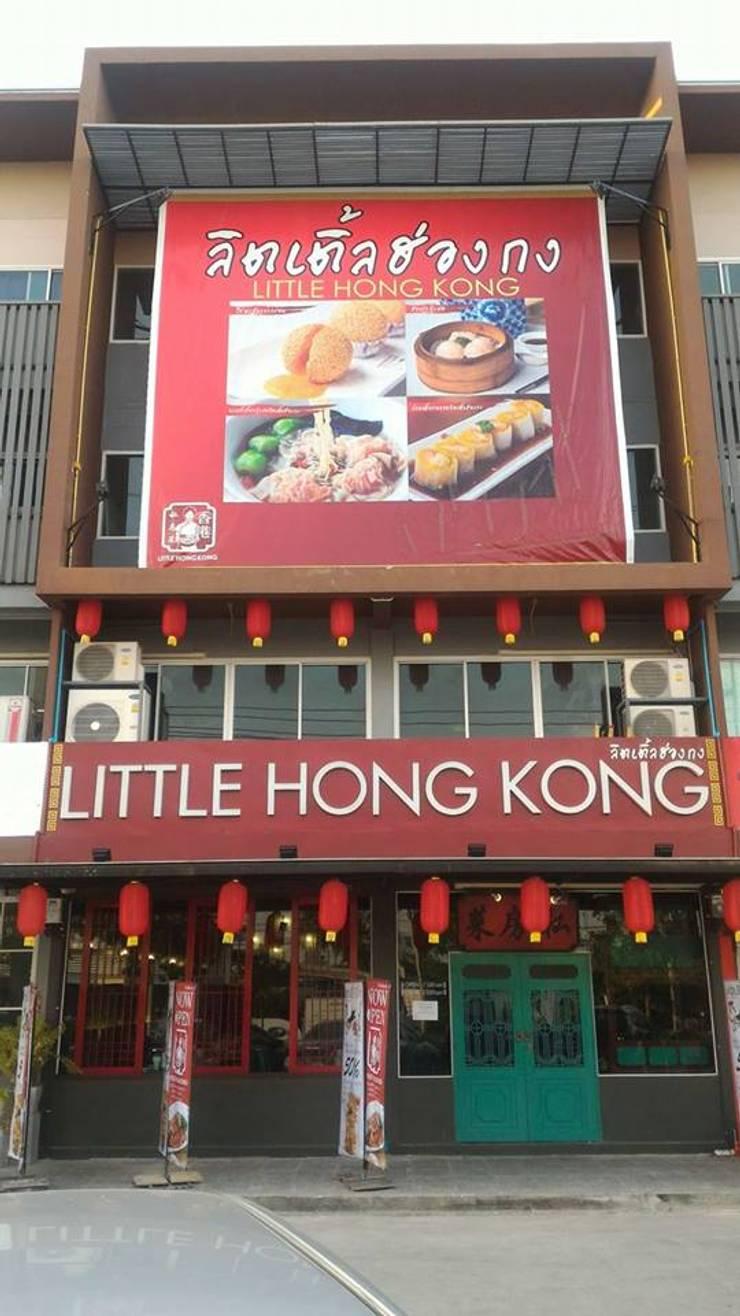 Little Hong Kong กัลปพฤกษ์:  ตกแต่งภายใน by  good space  plus interiror- architect co.,ltd