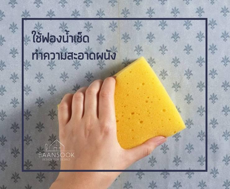 วิธีลอกวอลล์เปเปอร์เก่า:   by BAANSOOK Design & Living Co., Ltd.