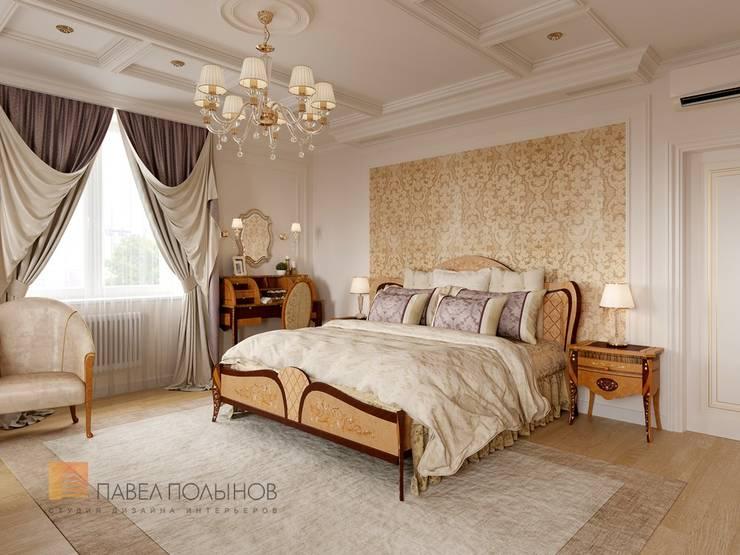Dormitorios de estilo  de Студия Павла Полынова, Clásico