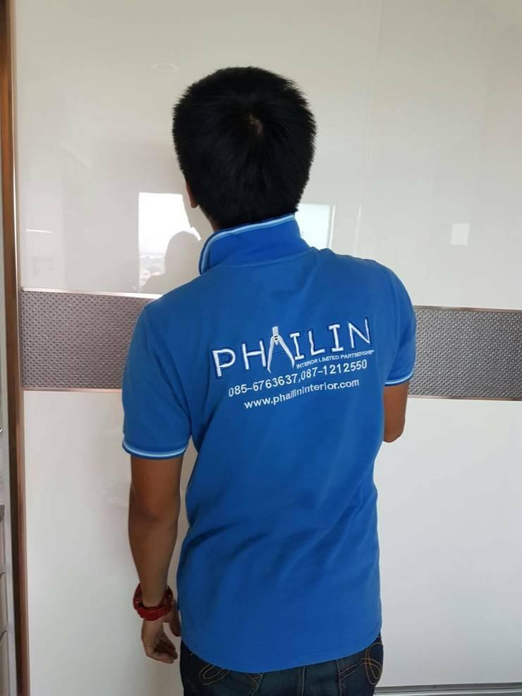 การทำงาน:   by phailin