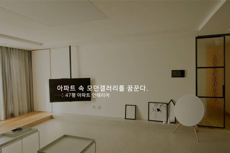 Salas / recibidores de estilo  por (주)바오미다